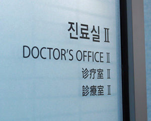 Make sure you visit legally certified doctor before you visit any doctor abroad